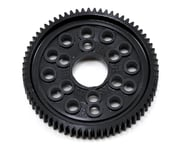 Associated TC3 69T Spur Gear ASC3921 | product-related
