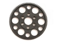 """Xray 48P Spur Gear """"H"""" (84T) 