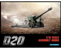 Cross RC D20 Howitzer Gun Trailer Kit CZR90100044
