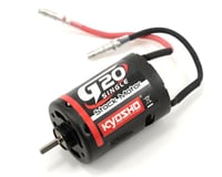 Kyosho RC Surfer 3 G20 540 Class Silver Can G-Series Motor
